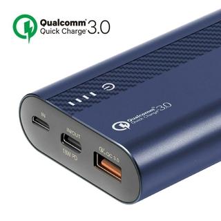 Promate_Powertank-20_20000mAh_3.0_Ultra-Fast_Charging_Power_Bank_-_Blue_2-123