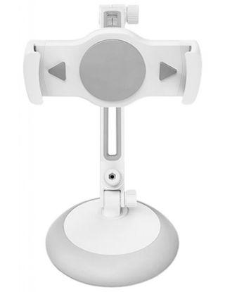 COTEETCI TWO LAMP TYPE LIVE BROADCASTING BRACKET - WHITE/GREY