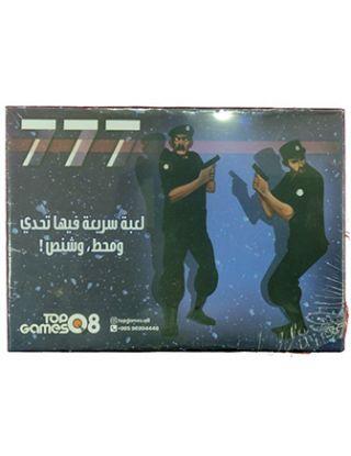 KUWAIT GAMES 777