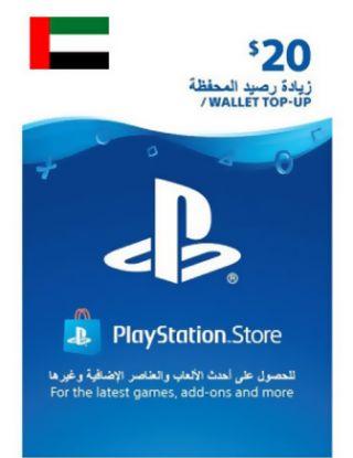 PSN Store Card $20 UAE EMIRATES ACCOUNT