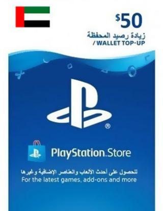 PSN Store Card $50 UAE EMIRATY ACCOUNT
