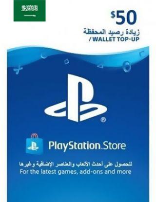 PSN Store CARD 50$ - SAUDI STORE