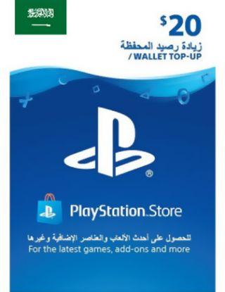 PSN Store CARD 20$ - SAUDI STORE