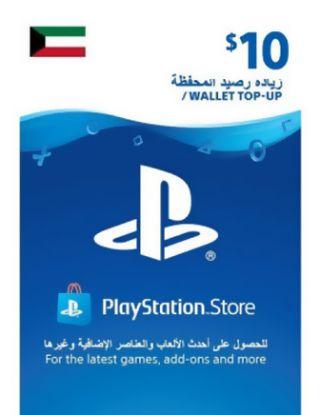 PSN Store CARD 10$ - Kuwait STORE