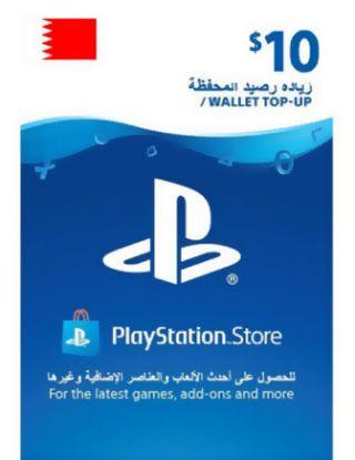 PSN Store Card $10 Bahrain ACCOUNT