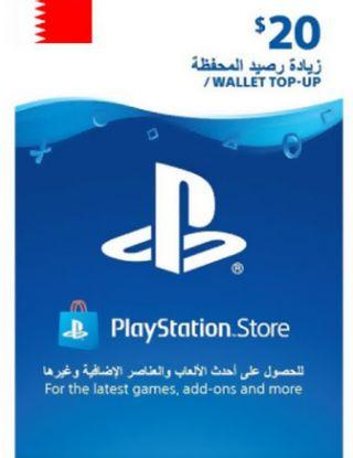 PSN Store Card $20 Bahrain ACCOUNT
