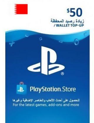 PSN Store Card $50 Bahrain ACCOUNT