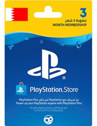 Playstation Plus 3 Months Bahrain Account