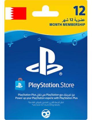 Playstation Plus 12 Months Bahrain Account