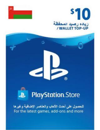 PSN Store Card $10 OMAN  ACCOUNT