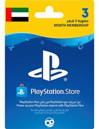 Playstation Plus 3 MONTH UAE (EMIRATY) ACCOUNT