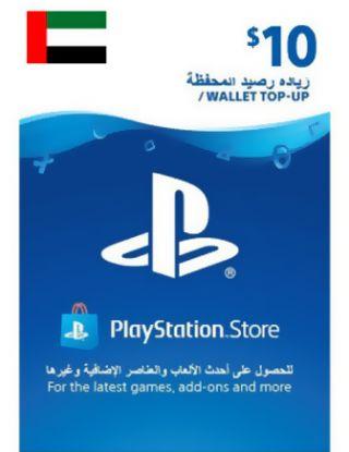 PSN STORE CARD 10$ UAE (EMIRATY)