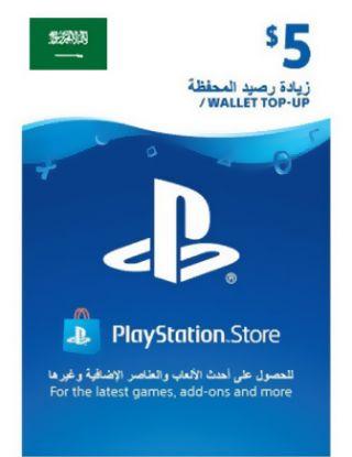 PSN Store CARD 5$ - SAUDI STORE