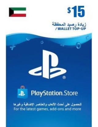 PSN Store CARD 15$ - Kuwait STORE