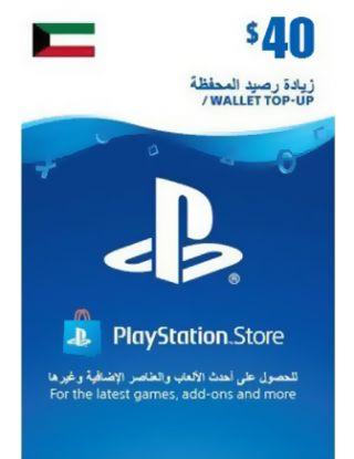PSN Store CARD 40$ - Kuwait STORE