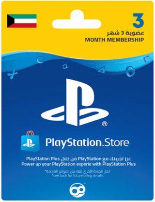 PlayStation Plus 3 Month Kuwait