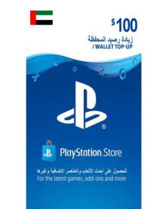 PSN Store Card $100 UAE EMIRATY ACCOUNT