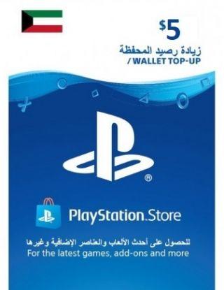 PSN Store CARD 5$ - Kuwait STORE
