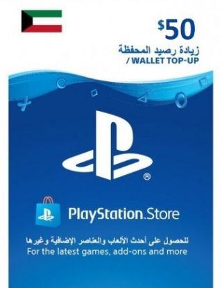 PSN Store CARD 50$ - Kuwait STORE