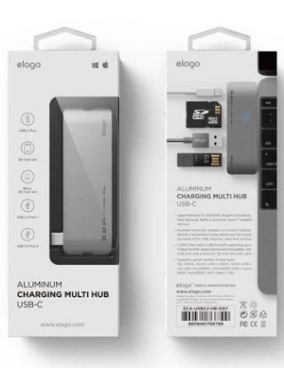 ELAGO ALUMINUM CARGING MULTI HUB USB-C BLK