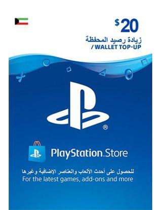 PSN NETWORK CARD 20$ - Kuwait Store