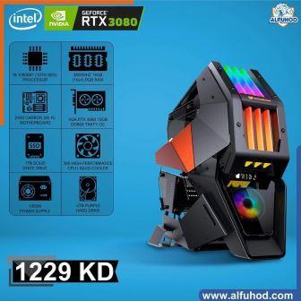 Best Gaming PCs 2021