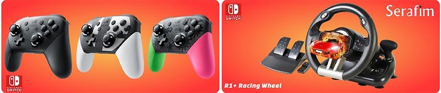 Nintendo Accessories